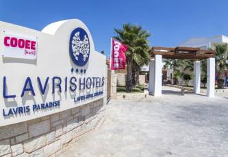Lavris Hotels & Spa 4* – фото 4