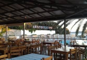 Bomo Aristoteles Holiday Resort & SPA 4**** – фото 17